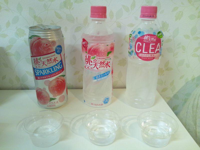 キャビック株式会社のブログ-桃天飲み比べ