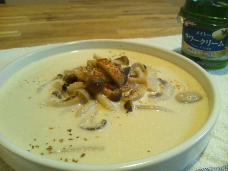 キャビック株式会社のブログ-きのこのサワークリームスープ