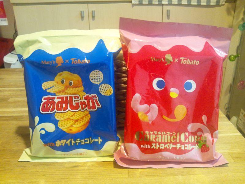 キャビック株式会社のブログ-メリーチョコレート×東ハトコラボ