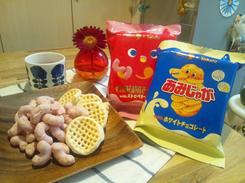 キャビック株式会社のブログ-メリーチョコレート&東ハトコラボ
