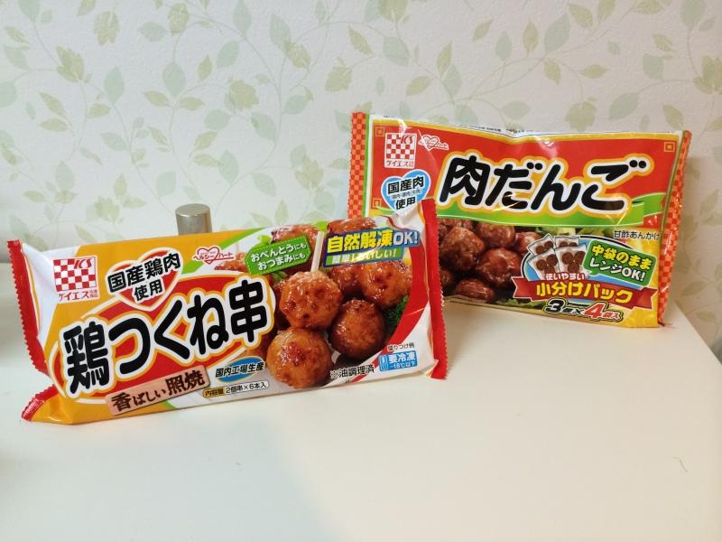 ケイエス食品『鶏つくね串』『肉だんご』