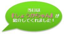 キャビック株式会社のブログ