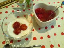 キャビック株式会社のブログ-トマトのはちみつレモンヨーグルト