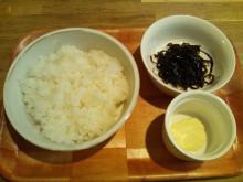 キャビック株式会社のブログ-フジッコ煮昆布のこぶマヨおにぎり材料