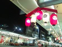 キャビック株式会社のブログ-祇園祭