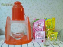 キャビック株式会社のブログ-ローズヒップ・C&レモン かき氷セット