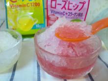 キャビック株式会社のブログ-ローズヒップかき氷スプーン