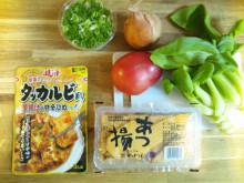 キャビック株式会社のブログ-タッカルビ風厚揚げの甘辛炒めの素材料