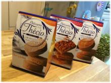 キャビック株式会社のブログ-イトウ製菓『THECIO』