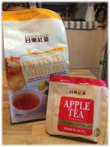 キャビック株式会社のブログ-日東紅茶『FRUITS TEA』