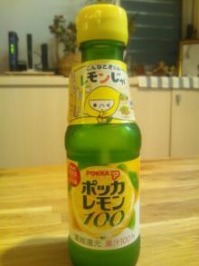 キャビック株式会社のブログ-ポッカレモン100