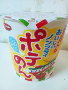 キャビック株式会社のブログ-ポテのんトマトサラダ