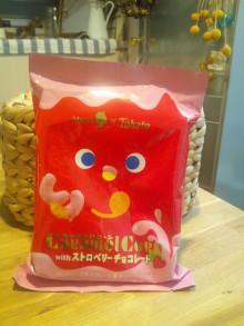 キャビック株式会社のブログ-キャラメルコーンウィズストロベリーチョコレート