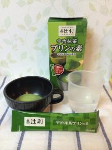 片岡物産『マンゴープリン/宇治抹茶プリンの素』