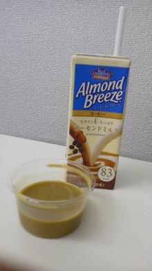 キャビック株式会社のブログ-アーモンドブリーズ【コーヒー】