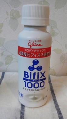 キャビック株式会社のブログ-BifiX1000
