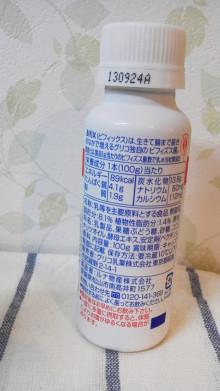 キャビック株式会社のブログ-BifiX1000裏